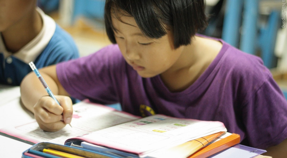Nana studying